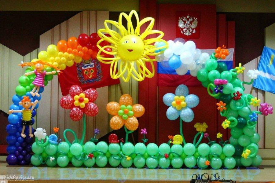 """""""101 Воздушный шар"""", студия аэродизайна, круглосуточная доставка воздушных шаров, Тюмень"""