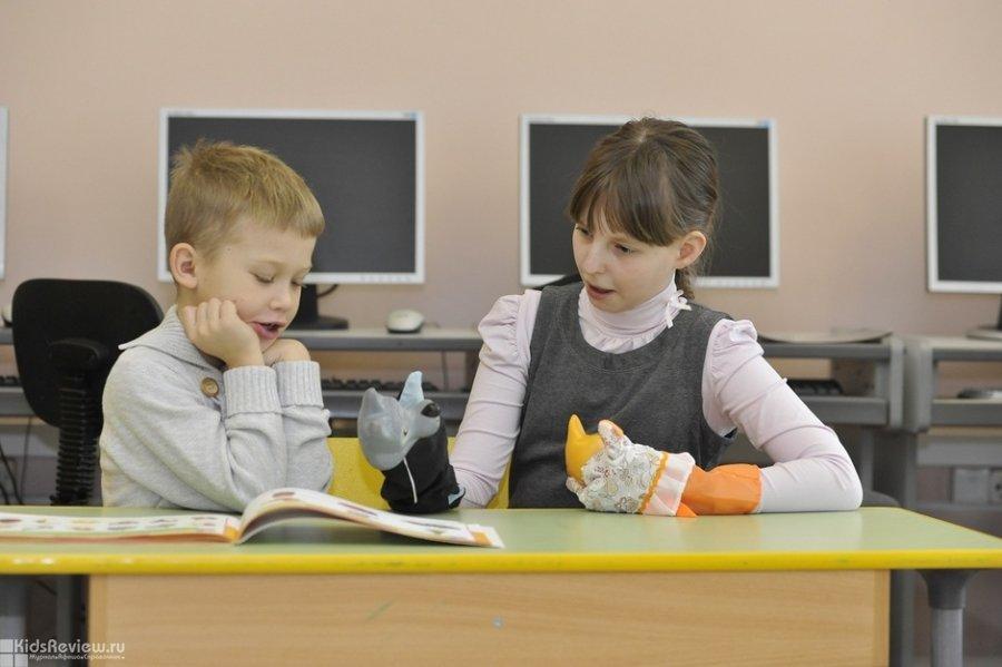 """""""Первая школа"""", частная школа и частный детский сад в Западном Дегунино, Москва"""