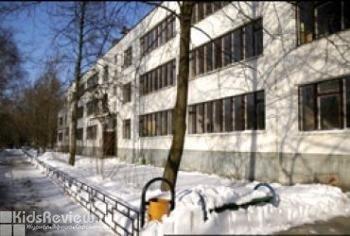 Детский нефрологический санаторий № 9 в Гольяново, Москва