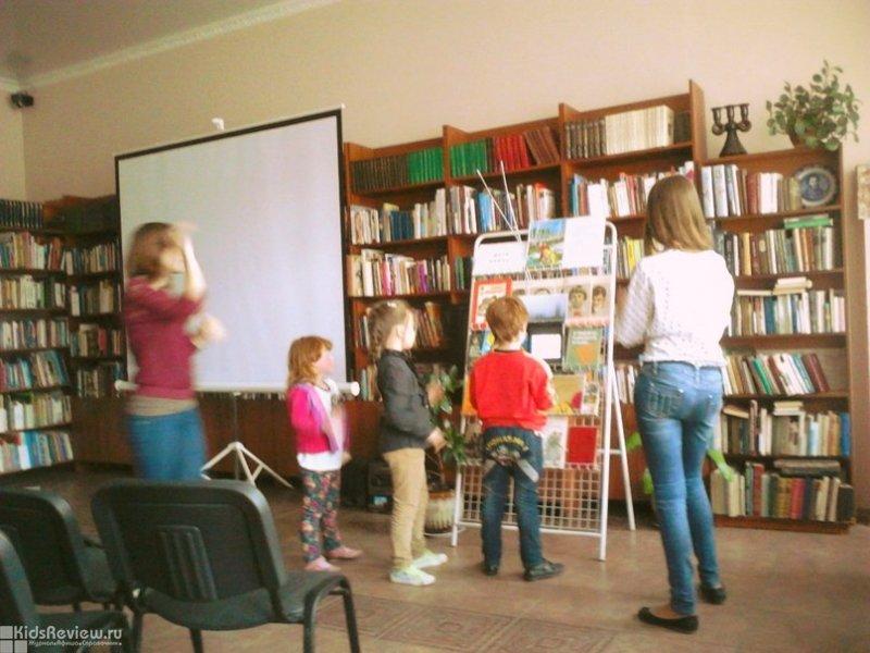 Библиотека-салон им. А.С. Пушкина на Светланской, Владивосток