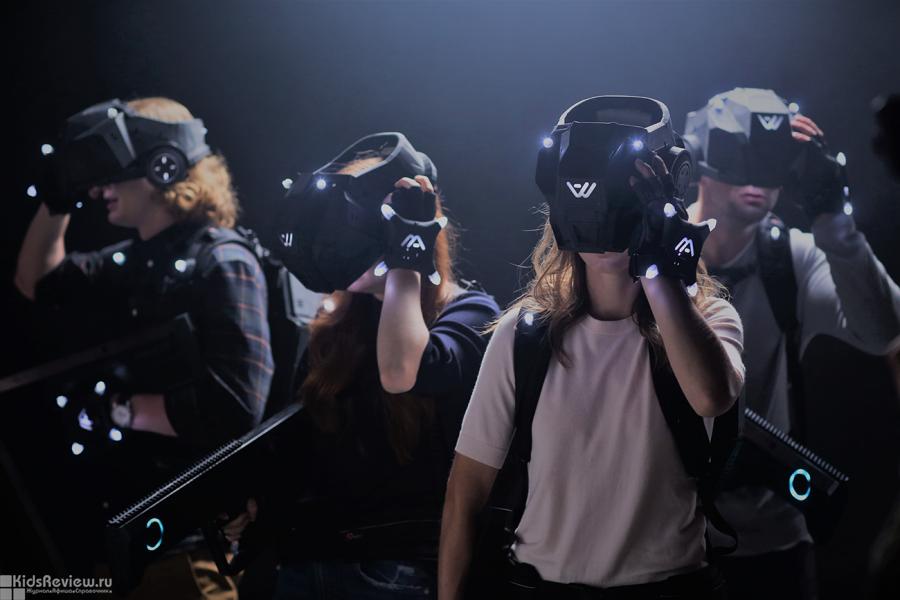 Another World, VR-пространство, игры в виртуальной реальности для детей от 12 лет и взрослых на Савеловской, Москва