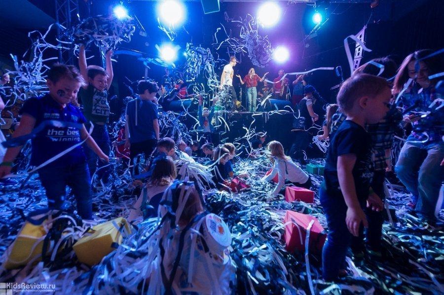 Клуб в москве для семьи недорогие ночные клубы в москве с бесплатным входом