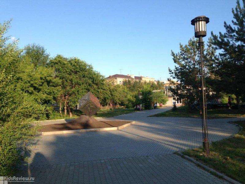 Парк имени Гагарина на Свободном проспекте, Красноярск
