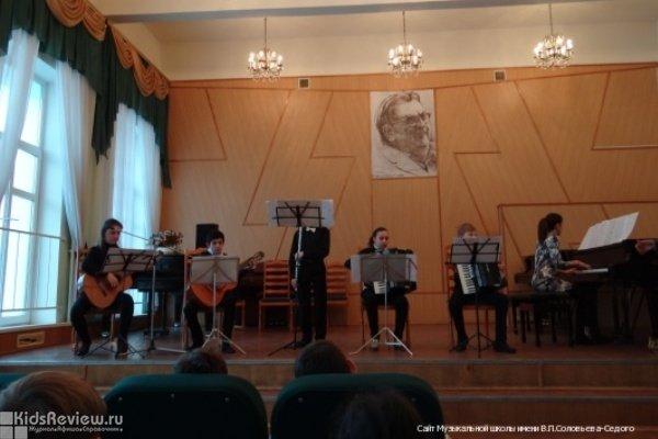 Детская музыкальная школа имени В.П. Соловьева-Седого в Черемушках, Москва