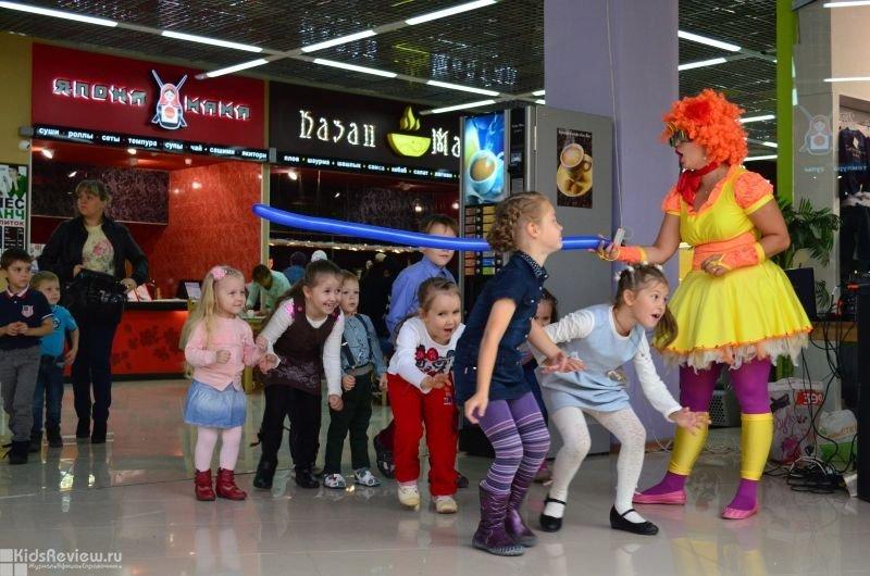 """ТРЦ """"Панама"""", """"Па-на-ма"""", торгово-развлекательный центр на 2-ой Луговой, Тюмень"""