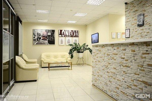 EDC-Центр, Европейский Стоматологический Центр, стоматология для детей и взрослых в Ленинском районе, Ростов-на-Дону