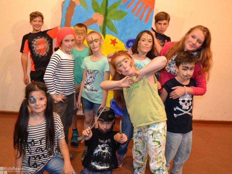 """""""Рекалето"""", квесты на английском языке для детей с 8 до 15 лет в Москве и Подмосковье"""