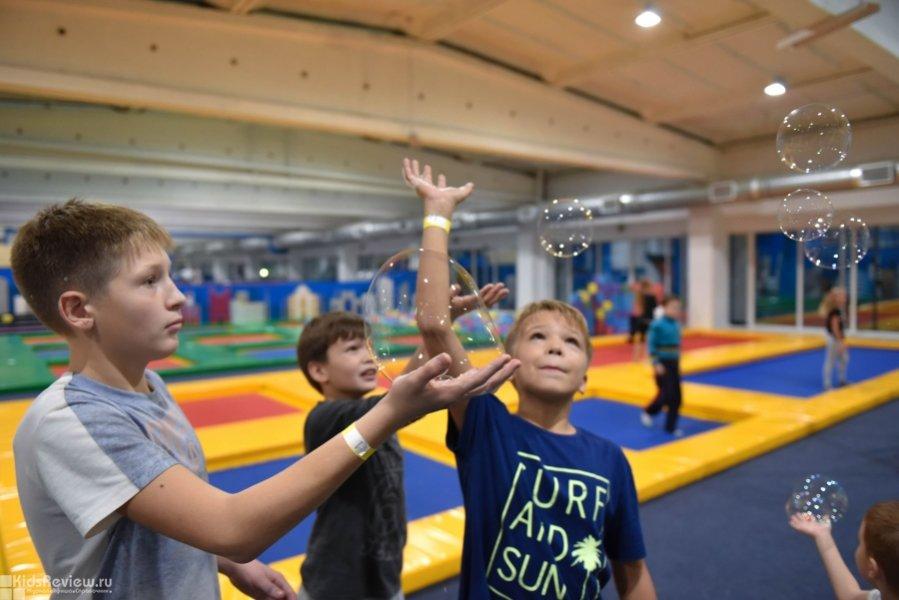 Sky Trip, батутный центр для детей от 3 лет и взрослых, Пермь