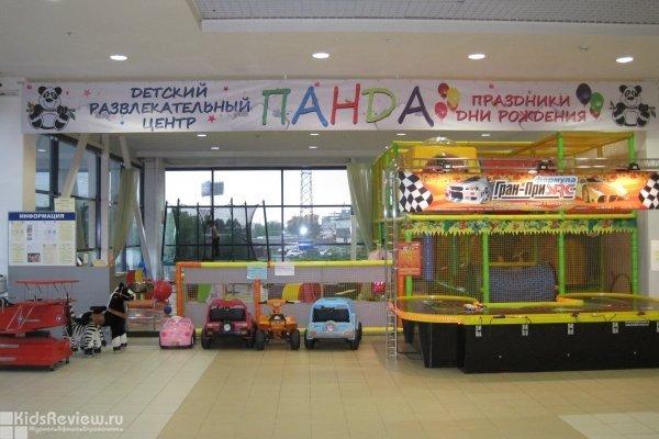 """""""Панда"""", детский развлекательный центр в Алтуфьево, Москва"""