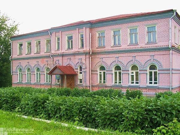 Краснобаковский исторический музей, Нижегородская область