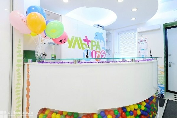 Поликлиника детская камышина