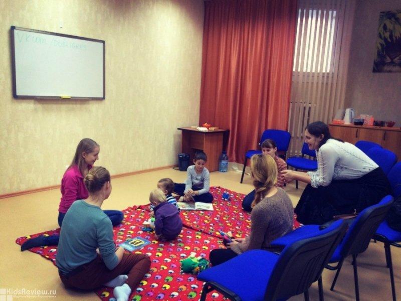 Dos Tigres, тренинги и семинары, обучение для школьников в Краснообске, Новосибирская область