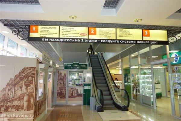 """""""Разгуляй"""", торговый центр (ТЦ) в Перми"""