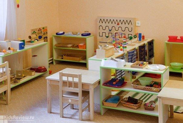 """""""Седьмой лепесток"""", центр развития по методике Монтессори на Киевской, Новосибирск"""