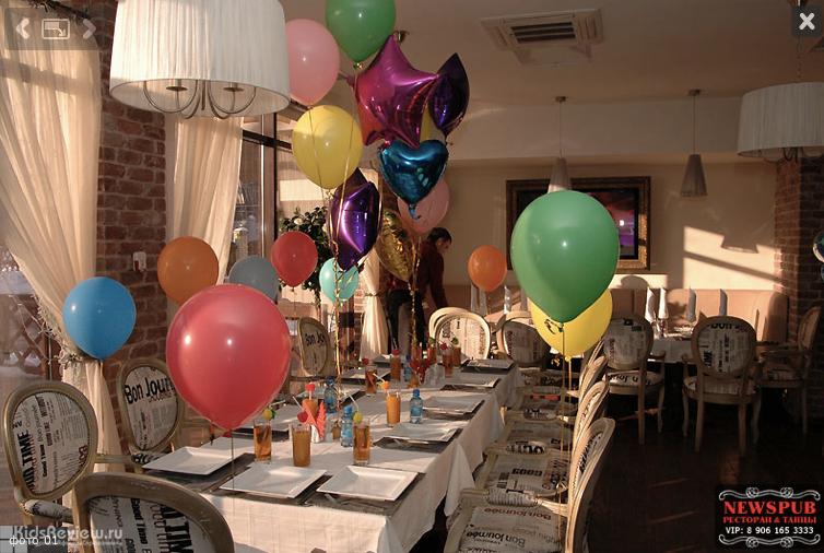 NewsPub, ресторан с летней террасой и детской комнатой, Волгоград
