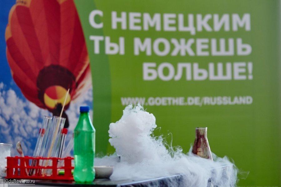 Kinderuni, двуязычный бесплатный детский онлайн-университет, проект Гёте-Института в Москве для школьников 8-12 лет
