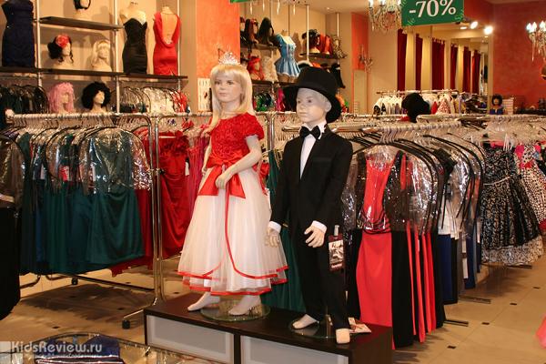 """CarneVale, """"КарнеВале"""", магазин товаров для праздника и карнавала в Москве"""