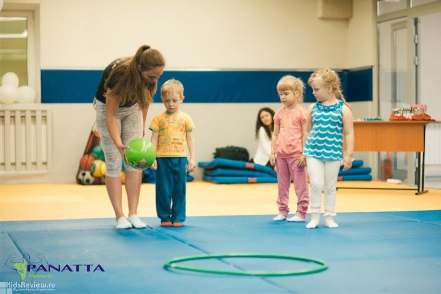 Panatta sport, фитнес-клуб, детский бассейн в Новосибирске