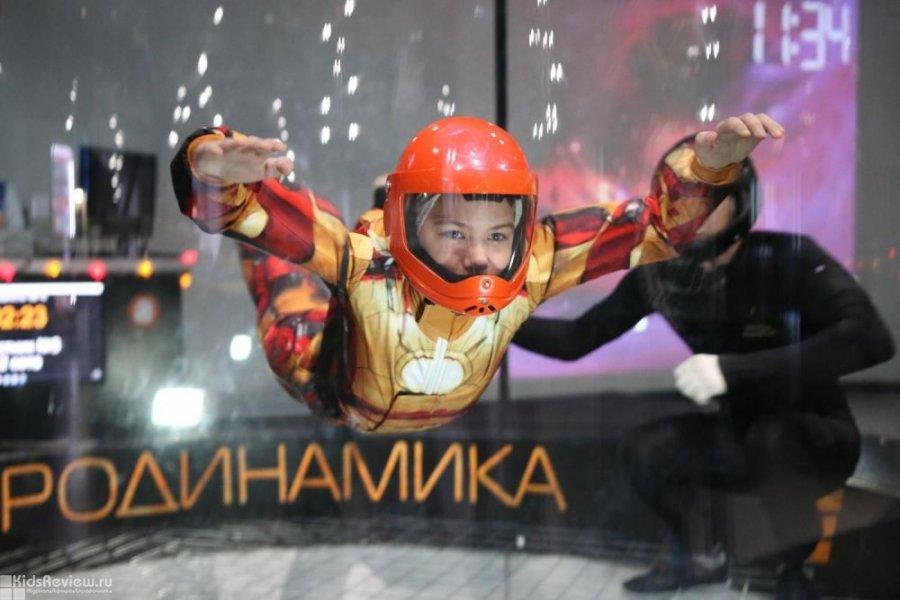 """""""Аэродинамика"""", аэротруба, скайдайвинг, аттракционы для детей от 4 лет в Москве"""