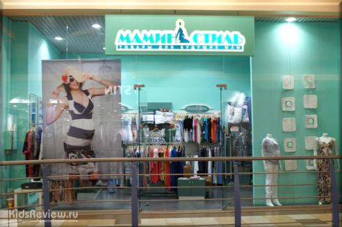 """""""Мамин стиль"""", магазин одежды для беременных в ТЦ Vegas, Москва"""