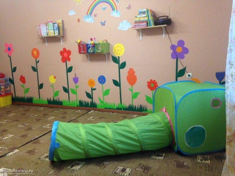 """""""Почемучки"""", частный детский сад для малышей от 1,5 лет в Кировском районе, Уфа"""