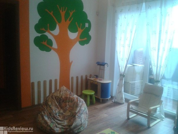 """""""Мой любимый детский сад"""" для детей от 10 месяцев до 3 лет на Чичерина, Челябинск"""