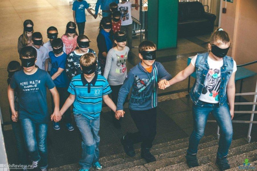 """TeenTeam, """"ТинТим"""", квесты для детей, квест на выпускной, детский тимбилдинг в Новосибирске"""
