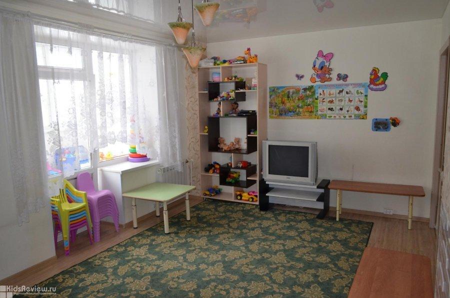 """""""Колокольчик"""", домашний детский сад для детей от 1 года до 3,5 лет в Октябрьском районе, Томск"""