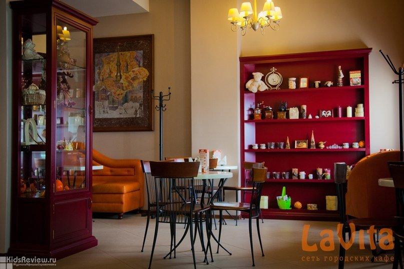 """LaVita, """"ЛаВита"""", кофейня-кондитерская для всей семьи на Ленина, Хабаровск"""