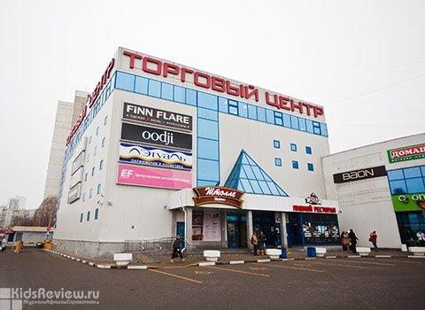 English First, школа английского языка для детей, подростков и взрослых в Митино, Москва
