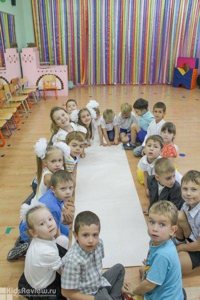 """""""Петрушка"""", частный детский сад, центр развития ребенка в Советском районе, Самара"""