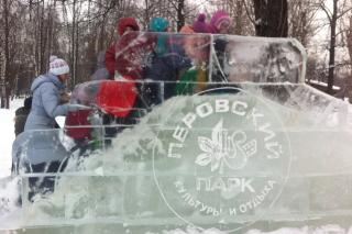 """Sport Weekend в парке """"Перовский"""", Москва"""