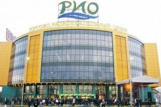 """ТРЦ """"Рио"""", торгово-развлекательный центр для всей семьи в Реутове, Москва"""