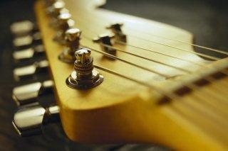 """""""Любимая гитара"""", концерт для зрителей с 12 лет в Музее янтаря, Калининград"""