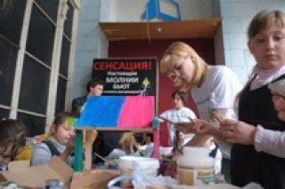 """""""Уроки Леонардо"""", мастер-классы для детей от 5 лет в """"Паноптикуме научных развлечений"""", Москва"""