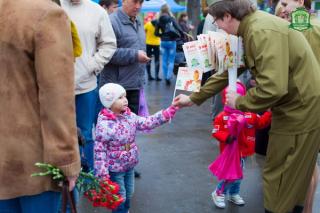 День Победы 2015, праздник для детей и взрослых в Парке Горького, Пермь