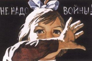 """""""Нет – войне!"""", мини-выставка для детей и родителей в выставочном зале """"Покровка, 8"""", Нижний Новгород"""