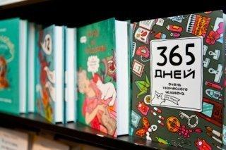 """""""Время побеждать"""", Региональный фестиваль неПрочитанных книг в Областной библиотеке для детей и юношества, Екатеринбург"""