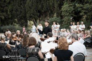 """""""Столкновение эпох"""", концерт для подростков от 12 лет и взрослых в Зале органной и камерной музыки, Сочи"""