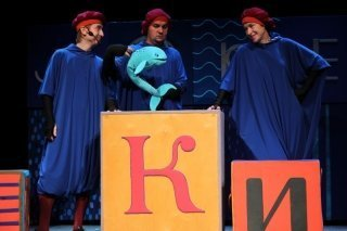 """""""Сказка наоборот"""", спектакль по Б. Заходеру, для детей от 3 лет, Областной театр кукол, Калининград"""
