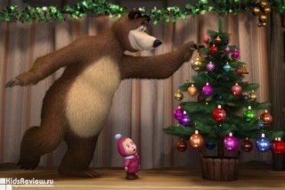 """""""Маша и Медведь. Безграничное счастье"""", новогодний спектакль для детей от 3 лет в Зимнем театре, Сочи"""